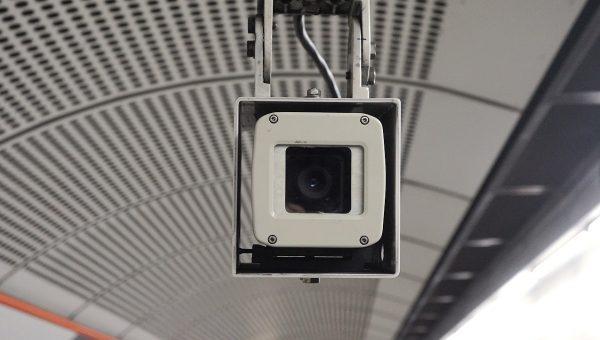 Caméra-espion, gadget idéal pour renforcer la sécurité